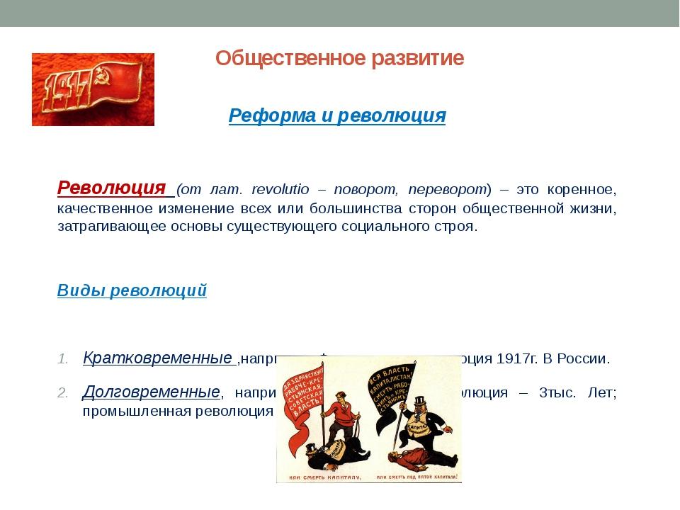 Октябрьская революция 1917 г