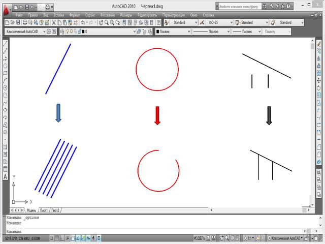 ПРАКТИЧЕСКАЯ РАБОТА Штамп чертежа – это основная надпись для чертежей и схем.