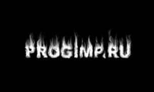 http://www.progimp.ru/i/art/fire_text/005.jpg