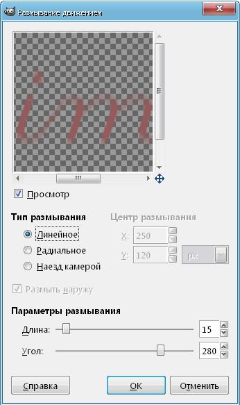 http://www.progimp.ru/i/articles/upload/2011/06/750/4.png