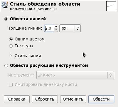 http://www.progimp.ru/i/articles/upload/2011/04/624/4.png