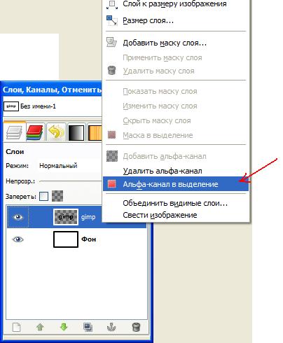 http://www.progimp.ru/i/articles/upload/2011/04/634/15.PNG