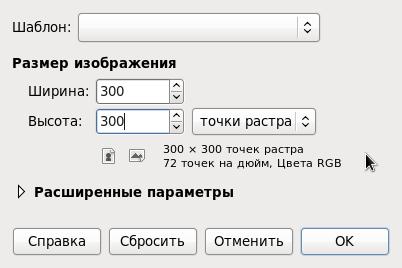 http://www.progimp.ru/i/articles/upload/2011/04/624/11.png