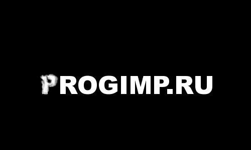 http://www.progimp.ru/i/art/fire_text/003.jpg