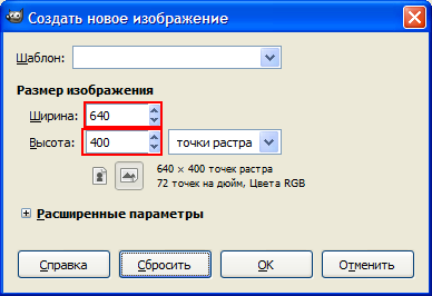 http://www.progimp.ru/i/articles/upload/2011/04/634/12.PNG