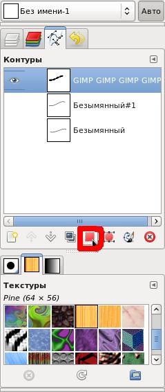 http://www.progimp.ru/i/articles/upload/2011/04/624/27.png