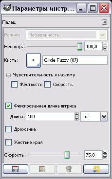 http://www.progimp.ru/i/art/fire_text/002.png