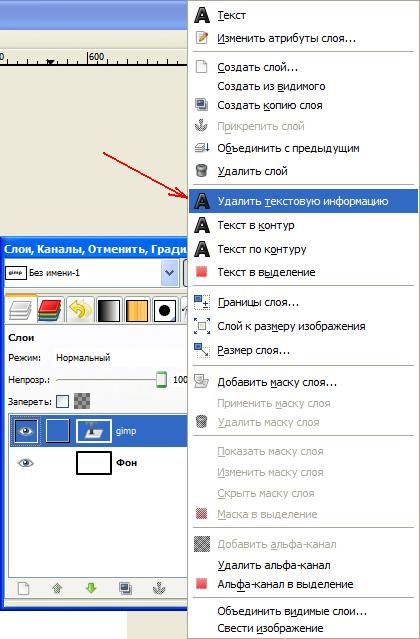 http://www.progimp.ru/i/articles/upload/2011/04/634/14.PNG