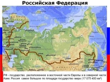 http://ped-kopilka.ru/upload/blogs/25687_7689a685a8140f4b55ddae772bcbd1f3.jpg.jpg