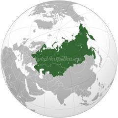 http://ped-kopilka.ru/upload/blogs/25687_89815f8ae01c754e3cbaade84ebbad4e.png.jpg