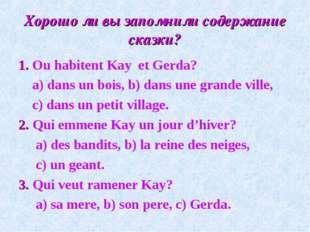 Хорошо ли вы запомнили содержание сказки? 1. Ou habitent Kay et Gerda? a) dan