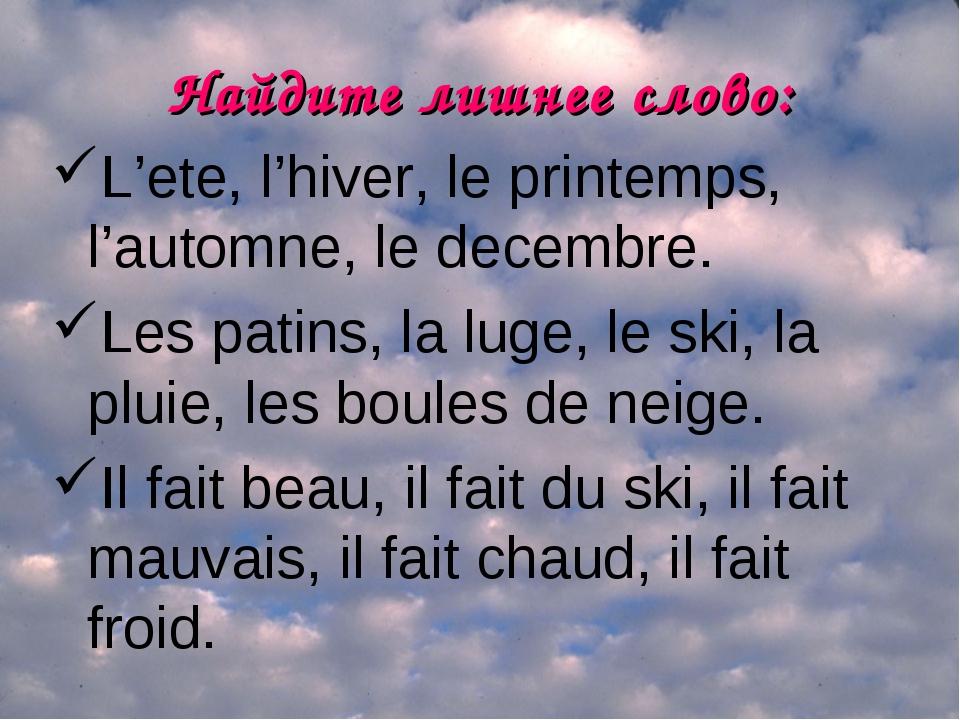 Найдите лишнее слово: L'ete, l'hiver, le printemps, l'automne, le decembre. L...