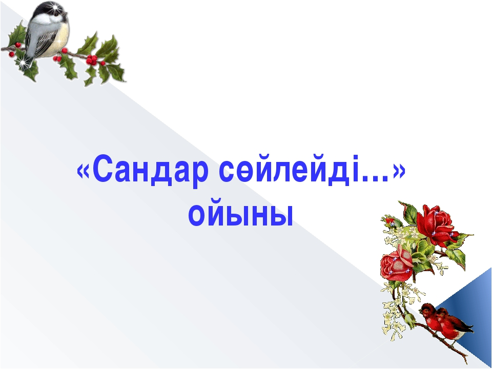 4 1998 3 6 1929-1997