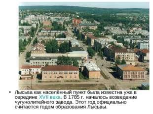 Лысьва как населённый пункт была известна уже в середине XVII века. В 1785г.