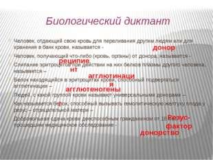 Домашнее задание Стр. 137-140 читать, Карточка «Проставьте стрелки на схеме п