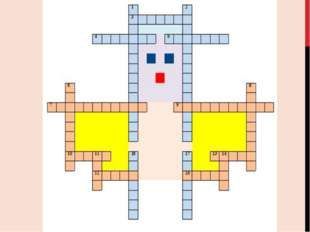 Домашнее задание: повторить теоретический материал; решить задачи (индивидуал