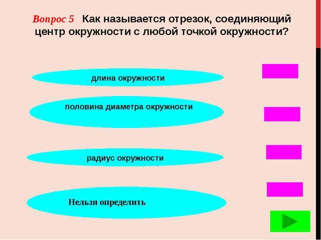 Задача №4 Найти х Выбери правильный ответ a) 19 b) 23 c) 20 d) 29 О 186 В А С...