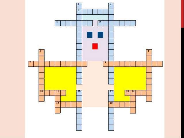 Домашнее задание: повторить теоретический материал; решить задачи (индивидуал...