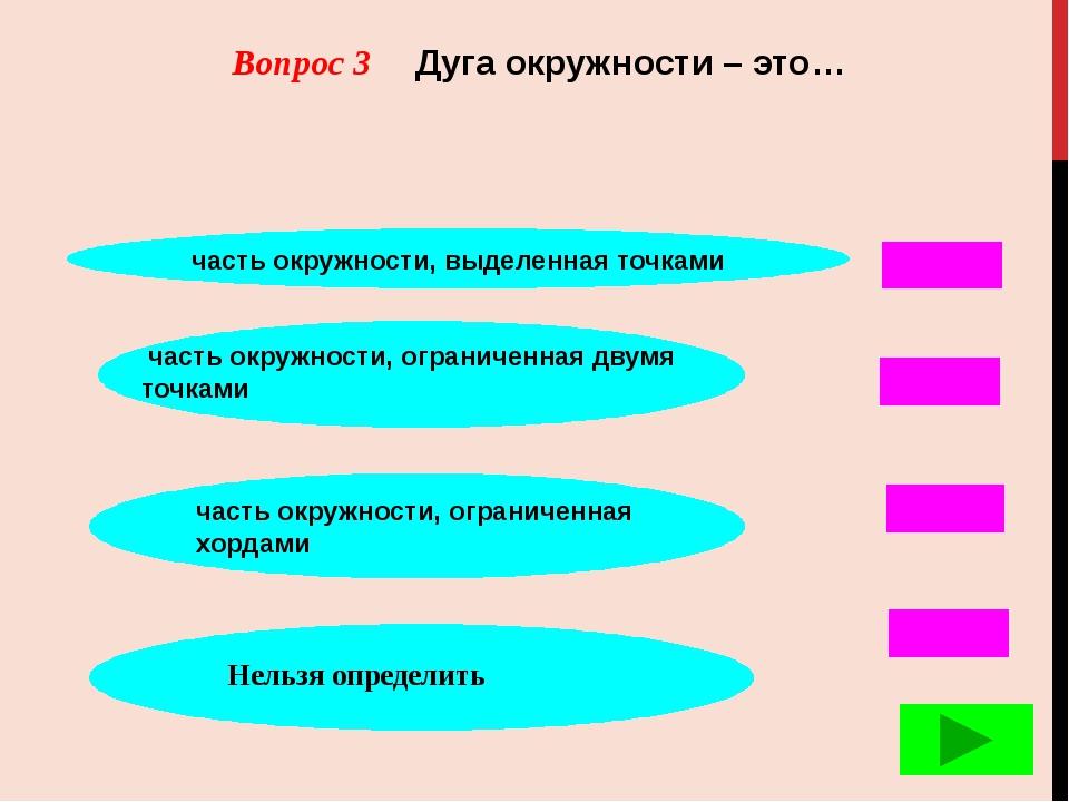 Задача №2 Найти х Выбери правильный ответ a) 69 b) 63 c) 66 d) 79 О Х 79 В А...