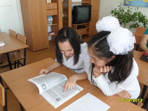 D:\Фото\2012-13гг\01.09.12г\SAM_1246.JPG