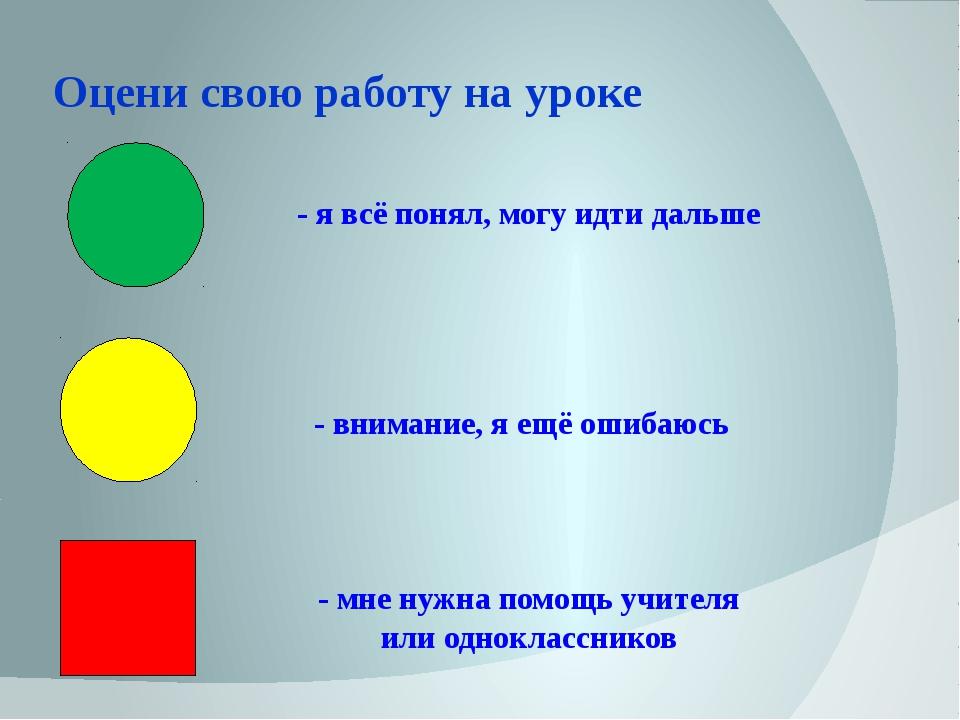 Как сделать своими руками русский народный костюм для мальчика