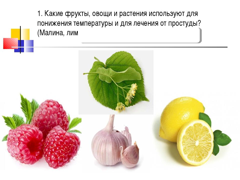 Здоровое питание сценарий