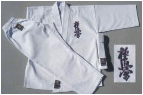http://www.kyokushin.kz/sites/default/files/dogi.jpg