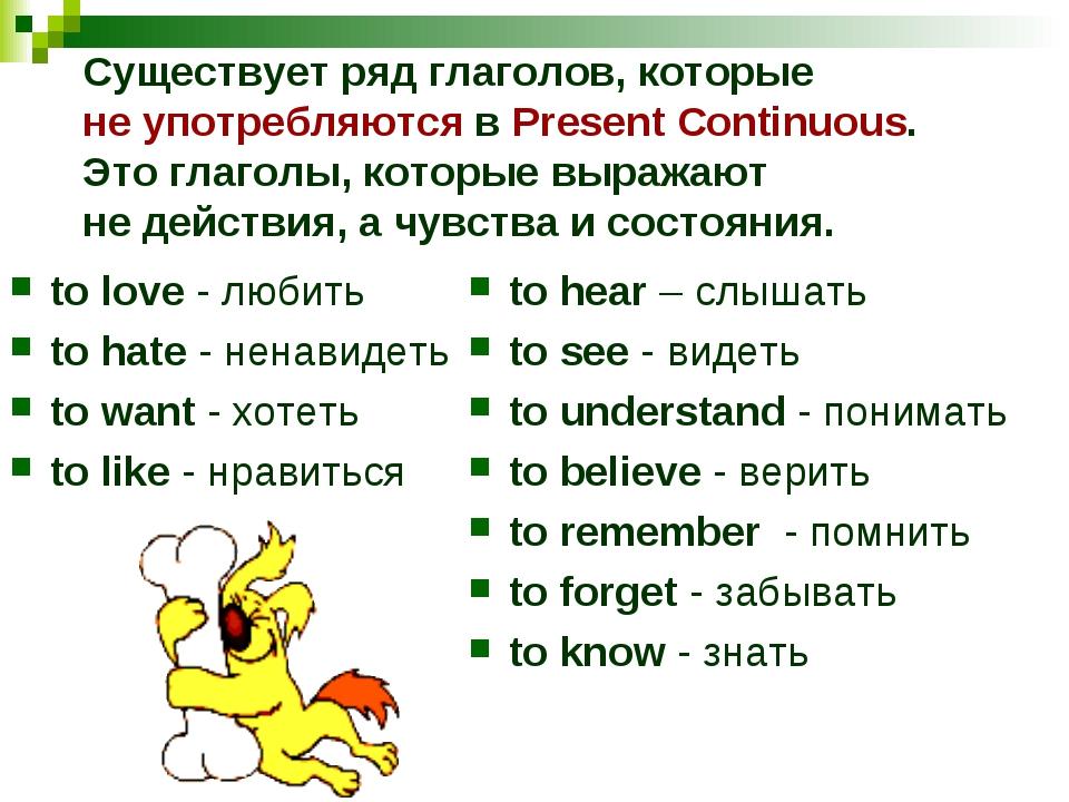 Английские идиомы фразеологизмы English notes