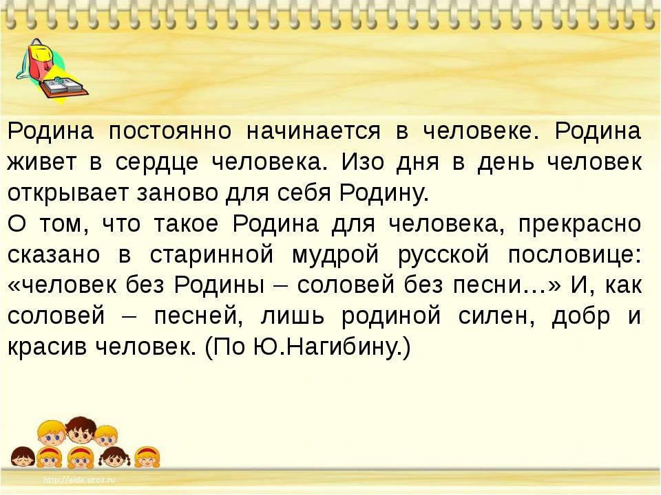 Слова, обозначающие «совокупность лиц или предметов как единое целое» с точки...