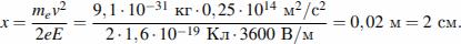 http://reshuege.ru/formula/17/179028ded6d415c4b8315decde55ad77.png