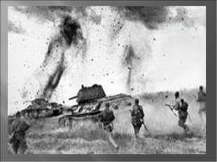12 апреля 1943 года было принято решение перейти к преднамеренной, спланирова