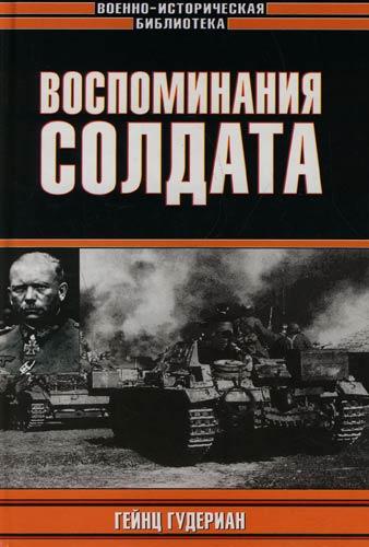 http://atikot.my1.ru/_nw/1/80471.jpg