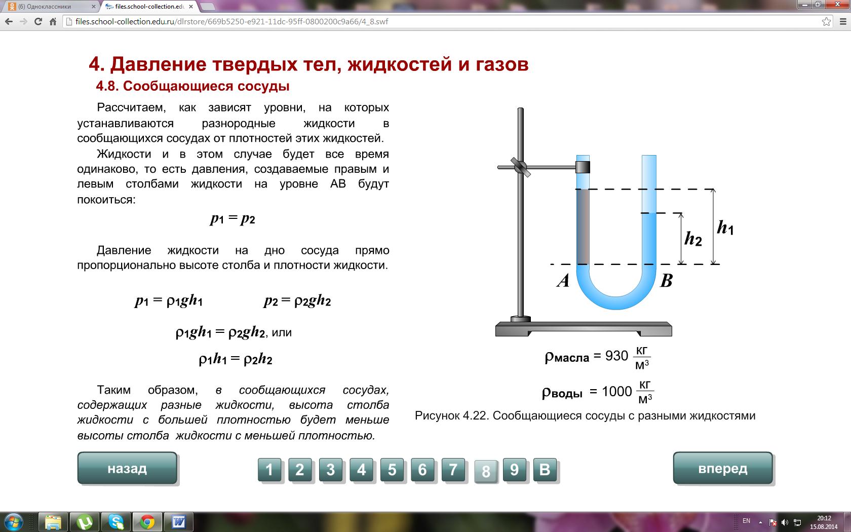 hello_html_m72b61ecc.png