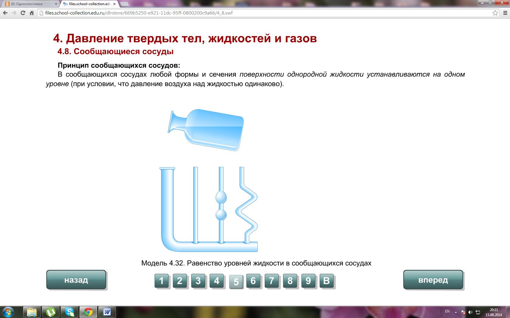 hello_html_129e3048.png