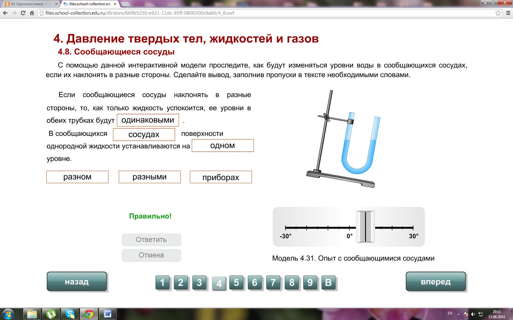 hello_html_m3e261c1e.png