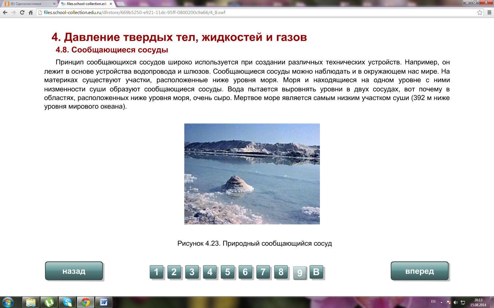 hello_html_m53b03d4e.png