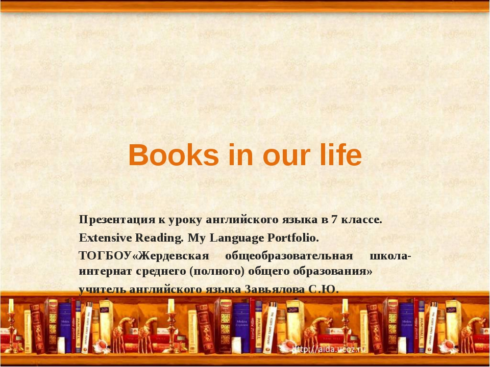 essay on importance of books in our life