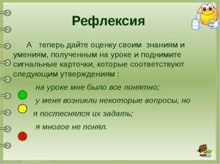 Использованные ресурсы http://rasnajamatematika.blogspot.com/2011/06/blog-pos