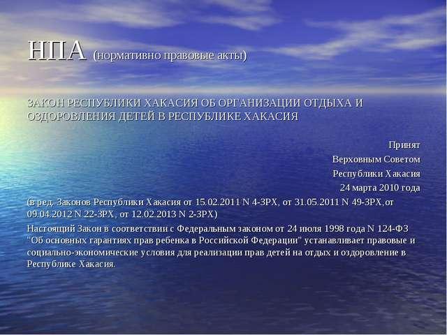 Красный диплом в году Москва Красный диплом в 2014 году