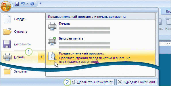 hello_html_m53e8b6df.png
