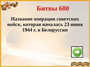 Полководцы 300 Малиновский В Чехии именем этого маршала названа площадь(Malin