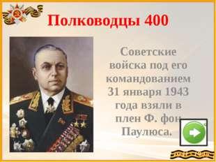 Культура 100 Симонов Его настоящим именем было Кирилл. Незадолго до отъезда н