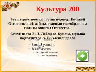Культура 500 Эта симфония Шостаковича стала символом блокадного Ленинграда. Е