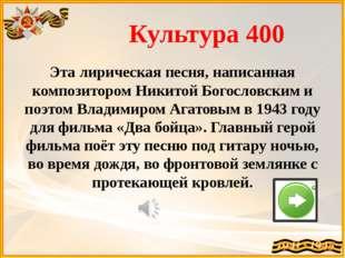 Оружие 100 Боевая машина, представляющая собой артиллерийское орудие, смонтир