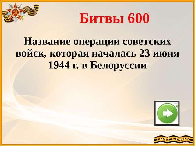 Полководцы 300 Малиновский В Чехии именем этого маршала названа площадь(Malin...