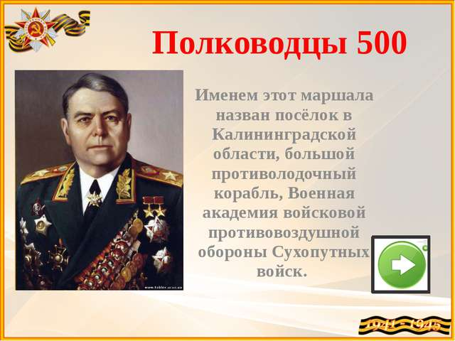 Культура 200 Это патриотическая песня периода Великой Отечественной войны, ст...