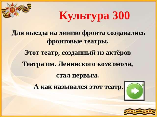 Культура 600 Советская актриса театра и кино, пианистка, певица, танцовщица....