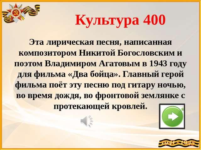Оружие 100 Боевая машина, представляющая собой артиллерийское орудие, смонтир...