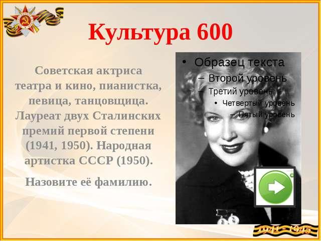 Оружие 300 Являлся одним из основных советских танков Второй мировой войны, а...