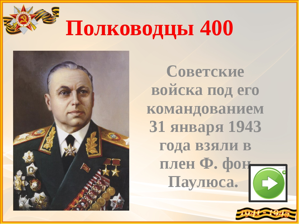 Культура 100 Симонов Его настоящим именем было Кирилл. Незадолго до отъезда н...